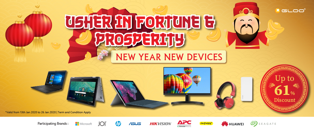 Chinese New Year Deals