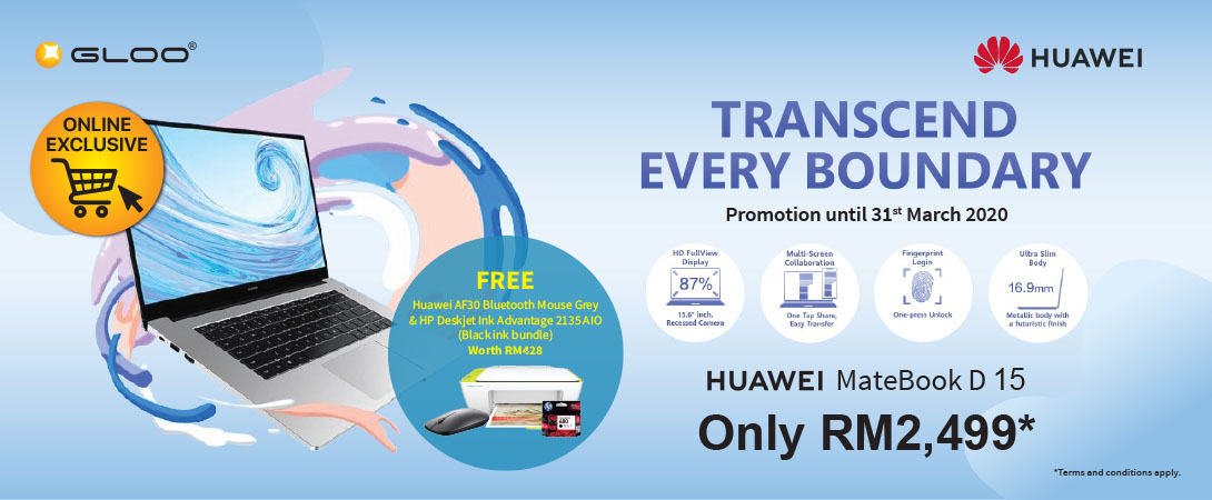 Huawei March Promo