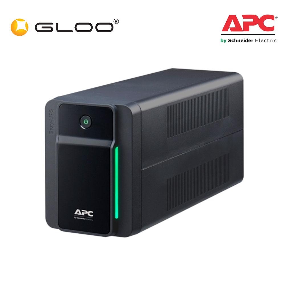 APC Easy UPS BVX 900VA, 230V, AVR, Universal Sockets BVX900LI-MS - Black